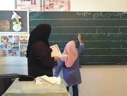 تحقیق نقش آموزش و پرورش در رفتار فردي و اجتماعي