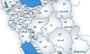 تحقیق تقسیمات سیاسی استان