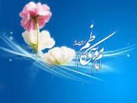 مقاله زندگی امام موسی کاظم (ع)