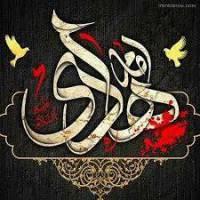 مقاله زندگی امام هادی (ع)