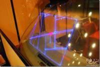 دانلود فایل آموزشی ساخت نمایشگر لیزری