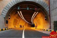 مقاله تونلها و انواع آنها از نظر ساختار