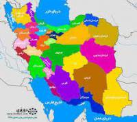 تحقیق کوه های ایران