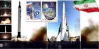 تحقیق آيين نامه آموزشي شركت صنايع الكترونيك ايران