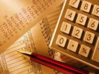 مقاله حسابداری دولتی
