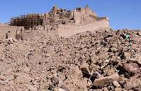 تحقیق بحث پيرامون زمينلرزه هاي باستاني و تاريخي