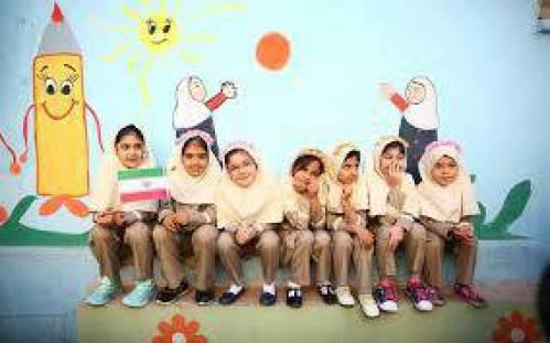 تحقیق نقش مدرسه در رشد