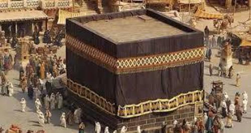 تحقیق عربستان پیش از اسلام